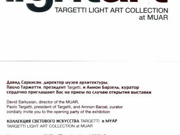 2006_LightArt_targhetti_CarloNonnis